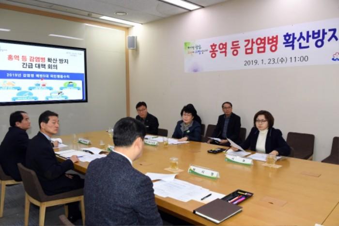 2019-01-23[수]=홍역 등 감염병 확산 방지 긴급 대책 회의 (21).JPG