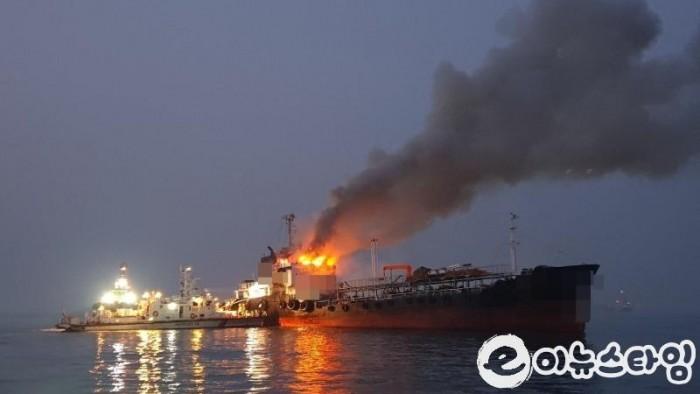 화재선박 모습.jpg