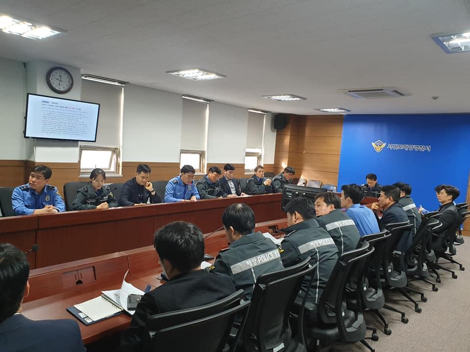 서귀포해경ㆍ,2020년 주요업무보고회 개최