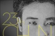 한국영화감독협회, 제23회 춘사영화제 해외초청작 특별 상영회 개최