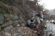 구례119안전센터, 계곡에서 추락한 트랙터 운전자 구조