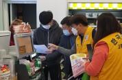 고흥군, 청소년 다중이용시설에 대한 코로나19 예방 및 홍보 활동 펼쳐