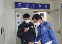 목포해경,'코로나19'감염 예방활동 강화