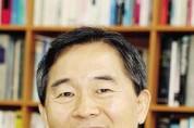 황주홍 의원, '제12회 대한민국 국회의원 소통대상'수상