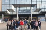 서울남부보훈지청, 기관장 주관 제2차 정부혁신워크숍 개최