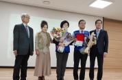 (사)한국인권교육원으로부터 올해의 인권활동단체로 선정되어인권상을 수상