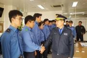 조성철 군산해경서장, 해양치안 현장 점검