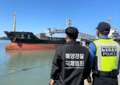 완도해경, 외국적 입항선박 코로나19 예방활동 총력