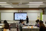 고흥교육지원청, 하반기 학교로 찾아가는 회복적생활교육 학부모 연수 운영