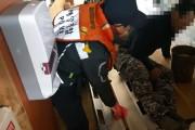 통영해경,일요일 새벽 매물도 해상 낚싯배 응급환자 긴급 이송