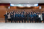 김남현 전남경찰청장, 해남 찾아'여성안심벨'점검