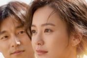 정유미·공유 주연 '82년생 김지영' 140만 관객 돌파