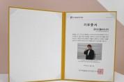 강다니엘 팬 다니티의 아름다운 선행 '훈훈'