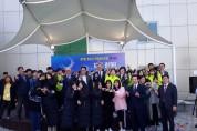 목포시청소년문화센터, 제 7회 진로 페스티벌 개최
