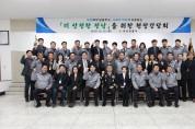 전남지방경찰청 김남현 청장, 국과수 광주과학수사연구소 방문