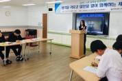 나주교육지원청, 초ㆍ중 전남 독서토론대회 휩쓸다!