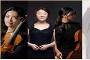 부산박물관, 11월 부산 문화가 있는 날 공연 개최