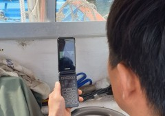 완도해경, 해양자율방제대와 모바일 앱 영상간담회 실시
