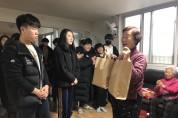 광주광역시 봉선청소년문화의집 청소년, 만두로 만드는 연말 봉선 나눔!