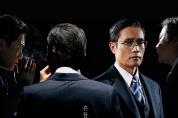 설 연휴 마지막 날, 200만 명 넘게 관람을 했다는 영화 '남산의 부장'을 보기