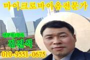 김진석강사전문 마이크로바이옴전문