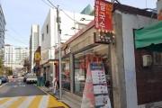 양평동맛집베트남쌀국수아시안푸드전문점