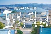 """믿고 보는 '로코퀸' 공효진이 돌아왔다"""""""
