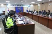 전남지방경찰청, 이륜차 사고예방을 위한 배달대행업체 대표자 간담회 개최
