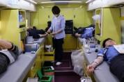 군산해경, 헌혈 릴레이 동참