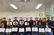 고흥산업과학고, '드론 취업사관학교'로 비상 채비