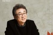 해운대문화회관, 특별기획 '오승근 콘서트' 개최