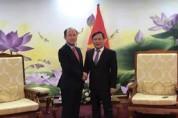 제17차 한-베트남 경제공동위원회 개최