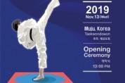 태권도 향한 열정, 한국에 대한 관심으로 키운다