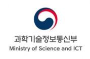 2019 차세대 미디어 대전 개최