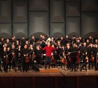 성남시립교향악단, 17일 신년음악회