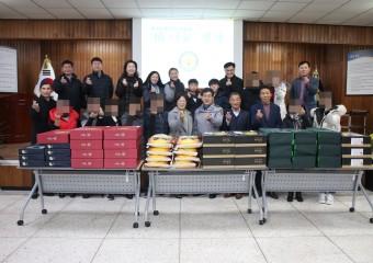 고흥경찰, 설 맞아 탈북민․다문화 가정 '정나눔' 행사 가져