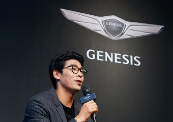 제네시스, '정현 선수와의 만남 2019' 행사 개최