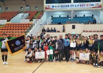 장흥군, 제52회 정남진 장흥 전국 남·여 배구대회 성료