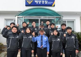 박제수 완도해경서장, 치안현장 점검으로 현장대응 능력 강화